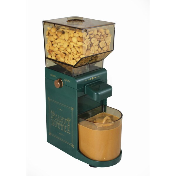 Backyard Pro Bsg12 Butcher Series 12 Electric Meat Grinder: As Seen On TV Peanut Butter Maker