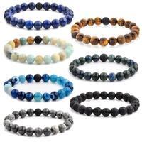 Crucible Men's Natural Stone Bead Stretch Spiritual Healing Bracelet