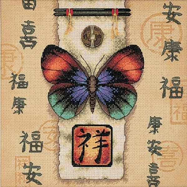 Oriental Butterfly Counted Cross Stitch Kit 11436312