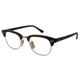 d12b22b5250 Ray Ban Reading Glasses For Men « One More Soul