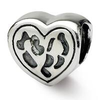 Sterling Silver Reflections Heart Bead (4mm Diameter Hole)